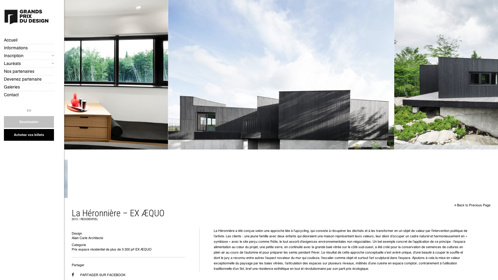 Grand prix du Design 2016-La Héronnière